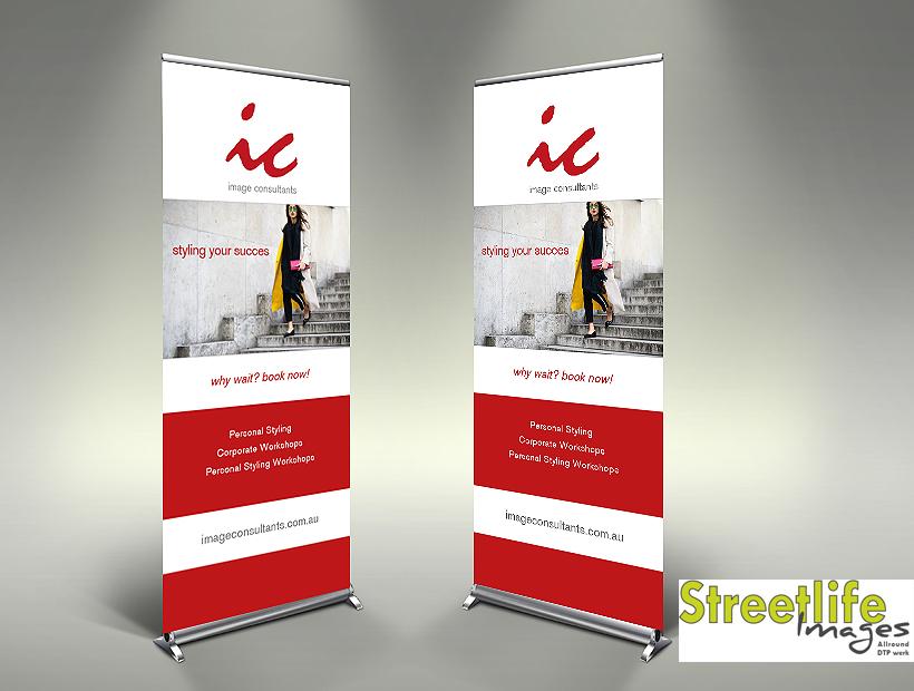 IC banner
